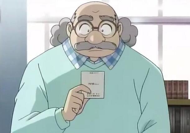日本动漫人物名侦探柯南主要人物--阿笠博士